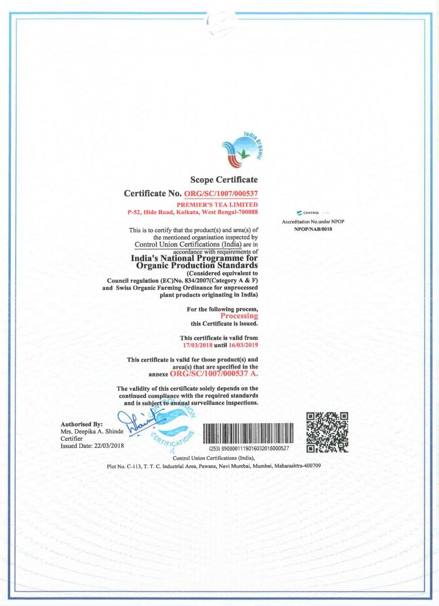 Tea Certifications Premiers Tea Gourmet Tea